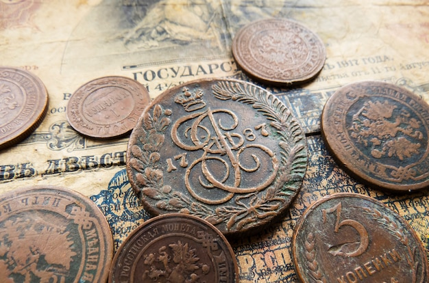 Coins of the russian empire