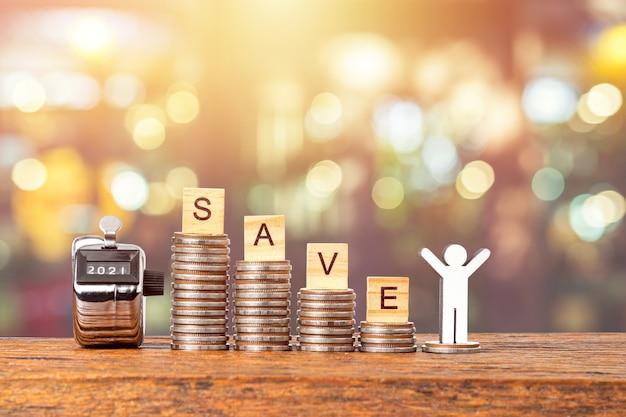 コインスタック成長グラフの概念お金の節約と投資金融お金の節約と富