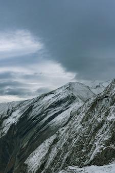 차가운 산