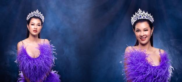 Группа коллажей портрет мисс конкурс красоты в вечернем бальном платье с фиолетовыми перьями и бриллиантовой короной, азиатская женщина чувствует счастливую улыбку и создает много разных стилей на темном фоне дыма