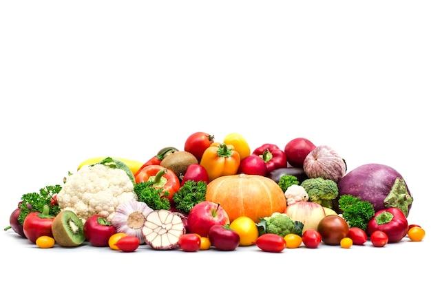分離された新鮮な野菜のコレクション