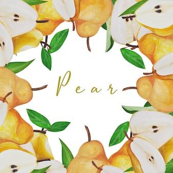 コレクション。黄色の洋ナシ。フルーツセット。フレーム。手描き。繊細な果物は、リアリズムスタイルの水彩画スタイルで描かれ、分離されています。