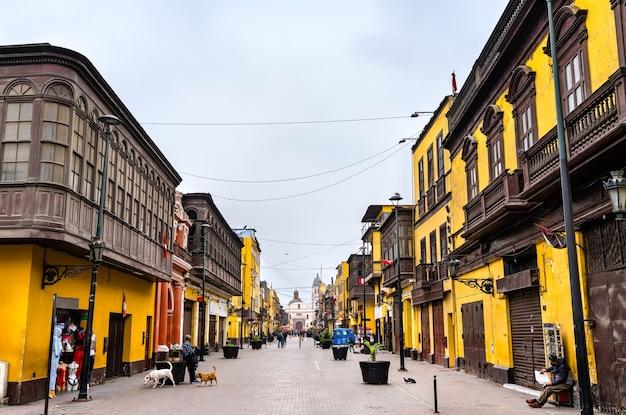 리마의 발코니가 있는 식민지 시대 건물. 페루의 유네스코 세계 유산