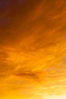 色付きの空