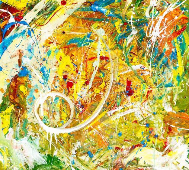 다채로운 추상적 인 회화