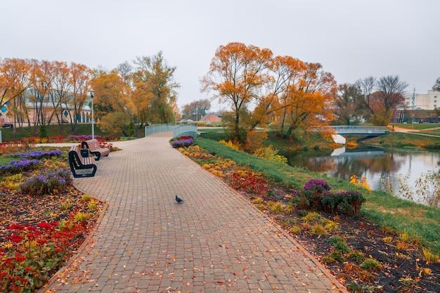 カラフルな秋の公園。秋の公園で黄色の葉で秋の木々。ベルゴロド。ロシア。