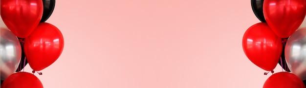 분홍색 배경에 화려한 풍선
