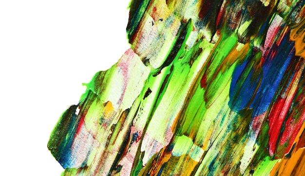 カラフルなブラシストローク。孤立したエッジと抽象的な背景