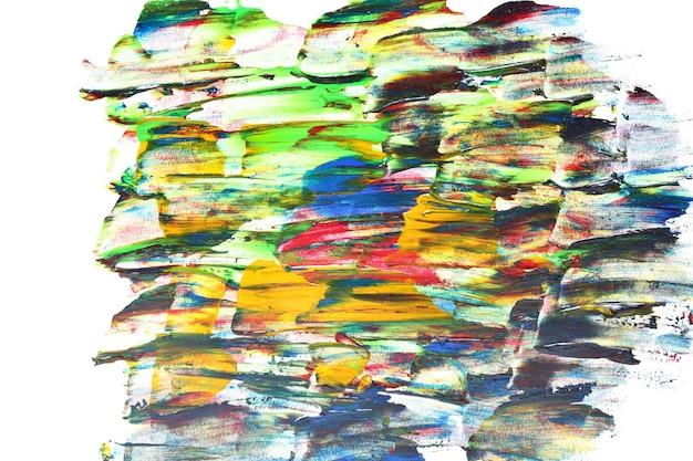 ペイントのカラフルなブラシストローク。抽象的な背景