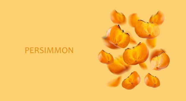 Красочная летающая плавающая хурма красивая оранжевая фруктовая карта хурмы время сбора урожая осень