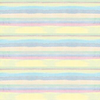 Colorful horizontal lines wall