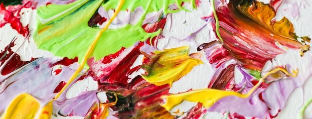 現代アートワークのブラシストロークのキャンバス抽象芸術背景フラグメントにカラフルな油絵