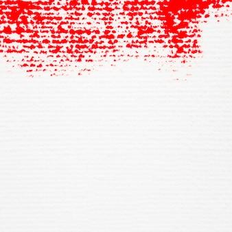 다채로운 페인트 종이 텍스처