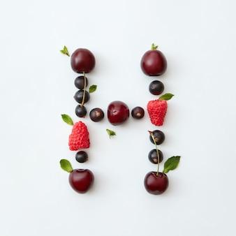自然な熟した果実からの文字h英語のアルファベットのカラフルなパターン-ブラックカラント、チェリー