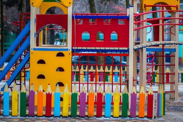 公園の庭にあるカラフルな遊び場。