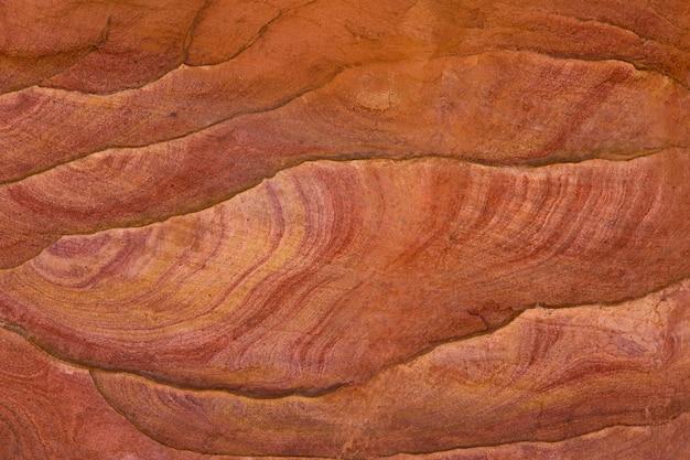 カラーキャニオンは南シナイ半島の岩層です。