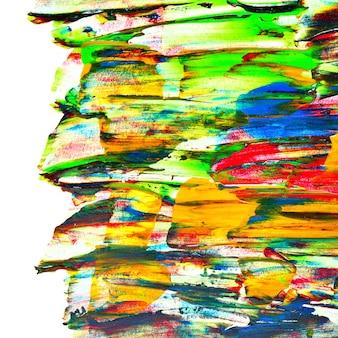 カラフルな塗装テクスチャ。孤立したエッジと抽象的な背景