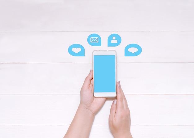 インターネットまたはソーシャルネットワークでのコミュニケーション