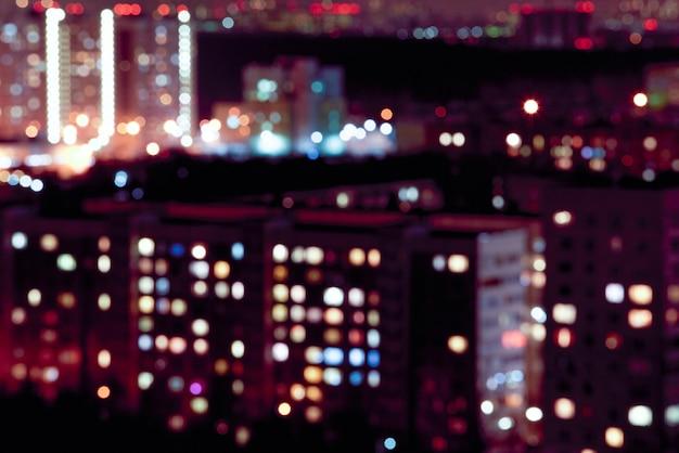 야간 조명에 통근 도시
