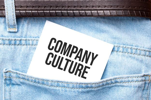 ジーンズのポケットから突き出た白い紙に会社文化の言葉。ビジネスコンセプト。