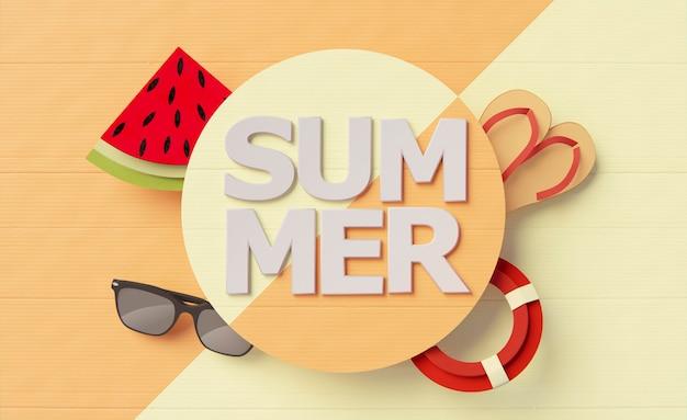 여름 정물 요소의 구성