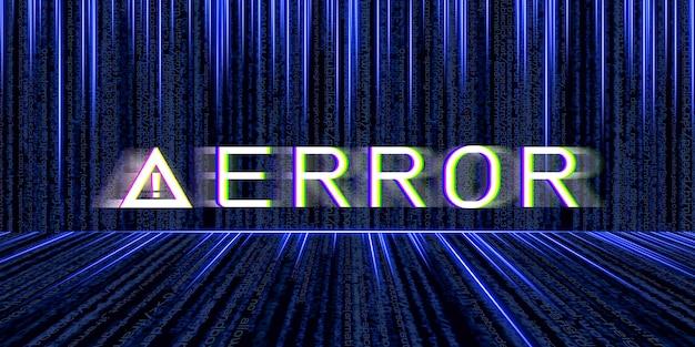 컴퓨터 위험 상징 마구 자르기 오류 디지털 픽셀 소리 오류 컴퓨터 오류