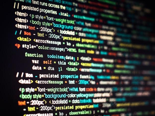 画面上のコンピュータプログラムコーディング