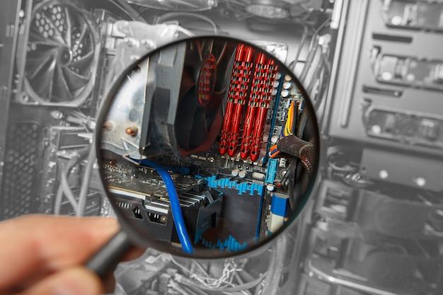 Концепция ремонта компьютеров