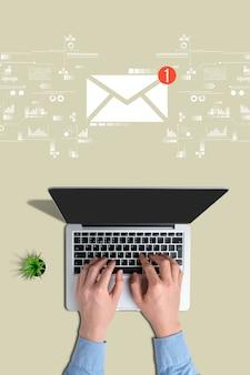 새 이메일 메시지 상위 뷰에 대한 개념입니다.