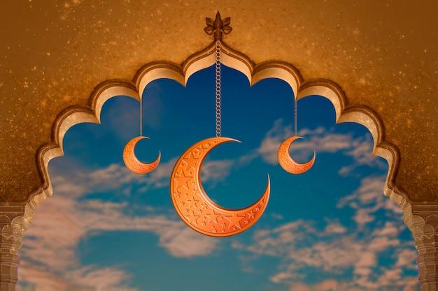 イードムバラクとラムダンのコンセプト