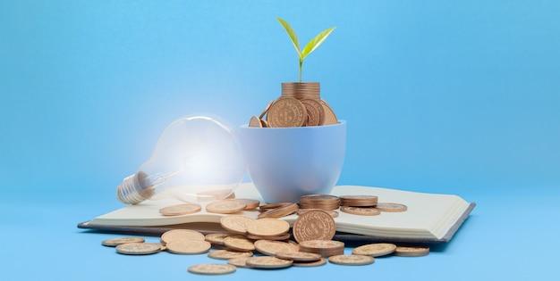 Концепция инвестиционного фонда финансового роста сэкономить деньги