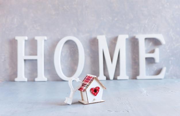 住宅ローンの売買住宅ローンを選択して住宅を建てるというコンセプト住宅地の賃貸保険と投資不動産