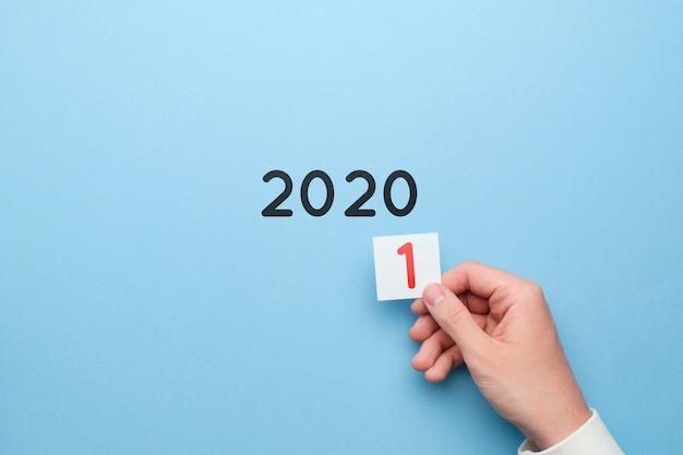 2020年から2021年までの年の変化の概念。