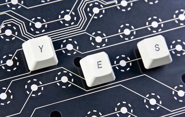컴퓨터 키보드의 개념