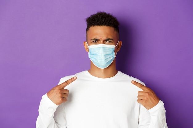 Понятие о коронавирусе, карантине и социальном дистанцировании.