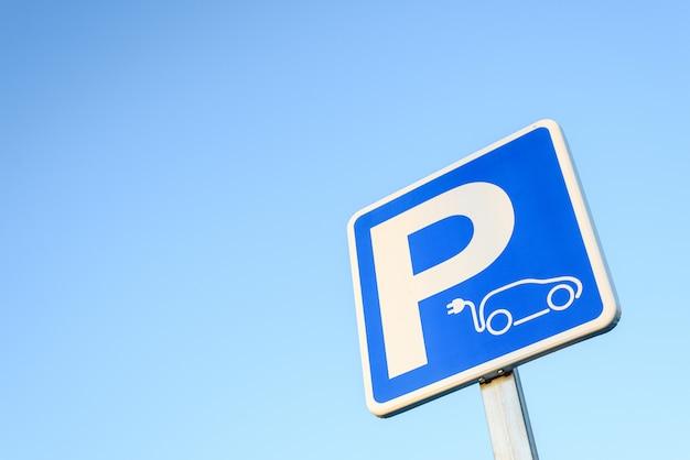 생태 이동성과 제로 배출의 개념. 전기 자동차 충전을위한 수직 신호 주차.