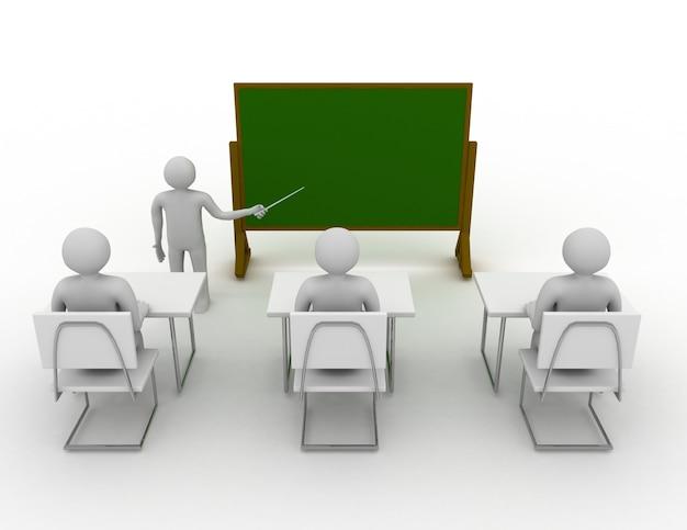 교육 및 학습의 개념
