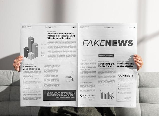 フェイクニュースの概念