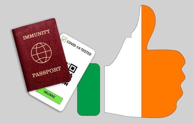 아일랜드 국기에 코로나 바이러스를 앓았거나 백신을 만든 사람을위한 면역 여권, 대유행 후 여행 증명서 및 covid-19 검사 결과