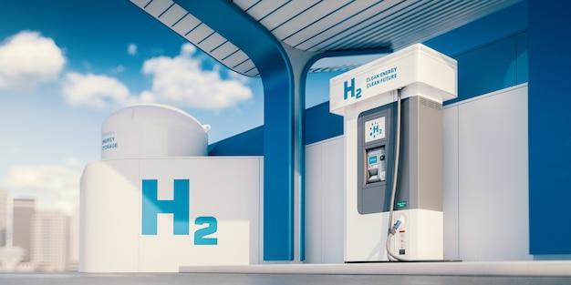 배경이 흐릿한 도시가 있는 여름 오후에 현대적인 파란색 및 흰색 수소(h2) 충전소의 개념. 3d 렌더링.
