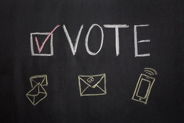 분필로 다른 방식으로 투표의 개념