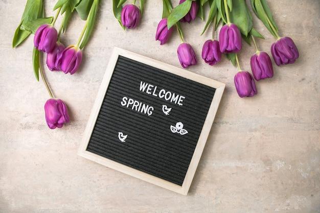 コンセプト春の気分と幸せ