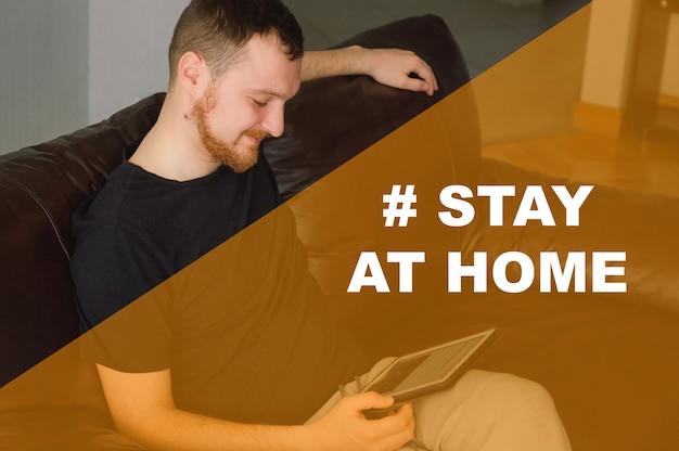 Концепция кампании в социальных сетях по профилактике коронавируса «оставайся дома»