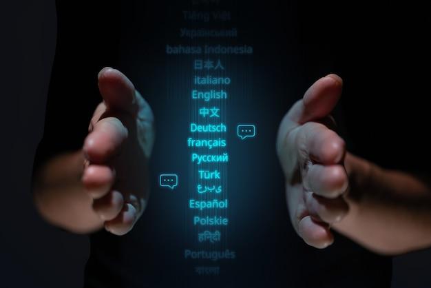 Концепция с разными международными языками и их перевод в графическом дизайне с иконками чата