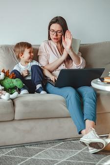 在宅勤務と家庭教育