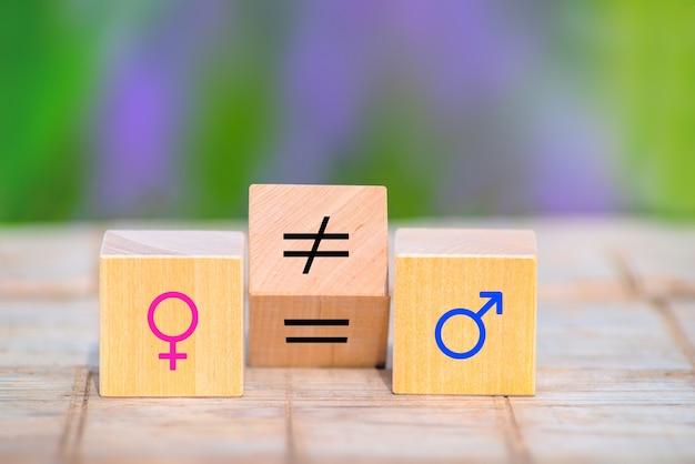 성 평등의 개념입니다. 기호가 등호로 변경되지 않은 나무 큐브