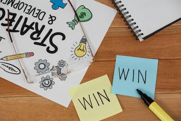 차트와 승리를 읽고 두 메모의 개념적 이미지