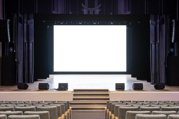 의자가있는 극장의 콘서트 홀
