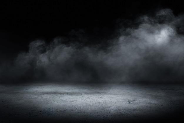コンクリートの床と煙の壁