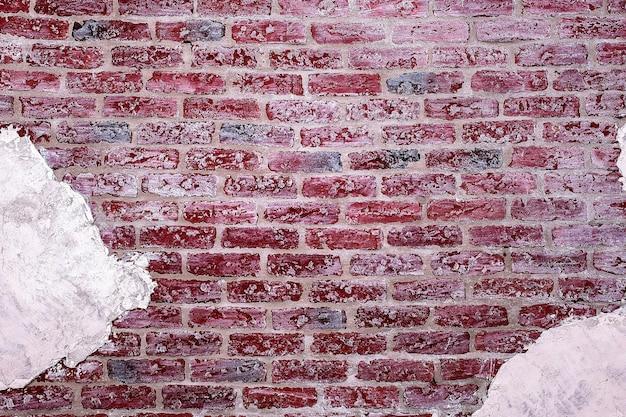 Бетонная плитка тротуар фоновой текстуры стены в цвете